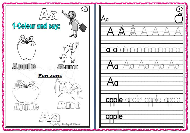 مذكرة تأسيس طفلك فى اللغة الانجليزية شاملة لكل الحروف + بنك اسئلة +قواميس 13230327741.jpg