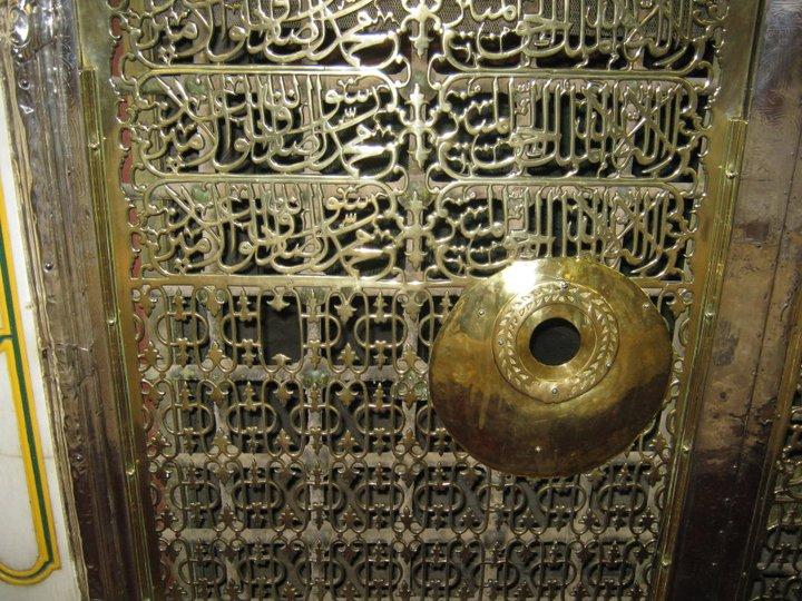 مسجد وكلمة و صورة 13268095393