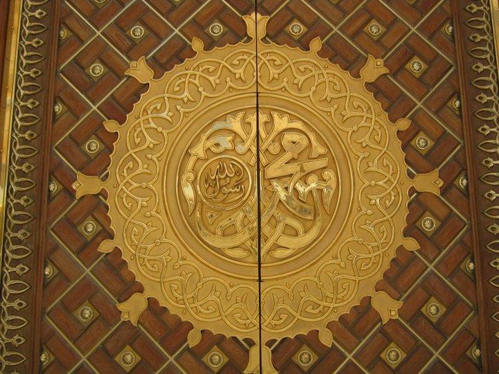 مسجد وكلمة و صورة 13268097671