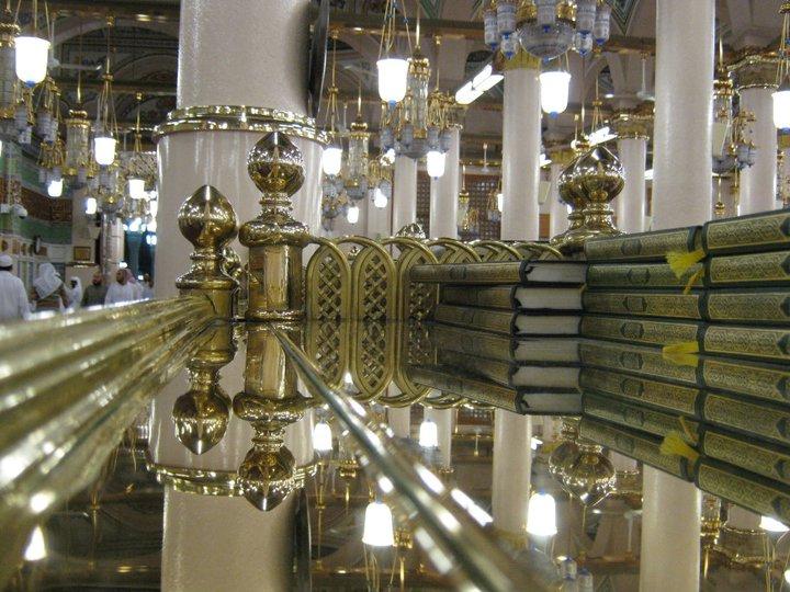 مسجد وكلمة و صورة 13268097672