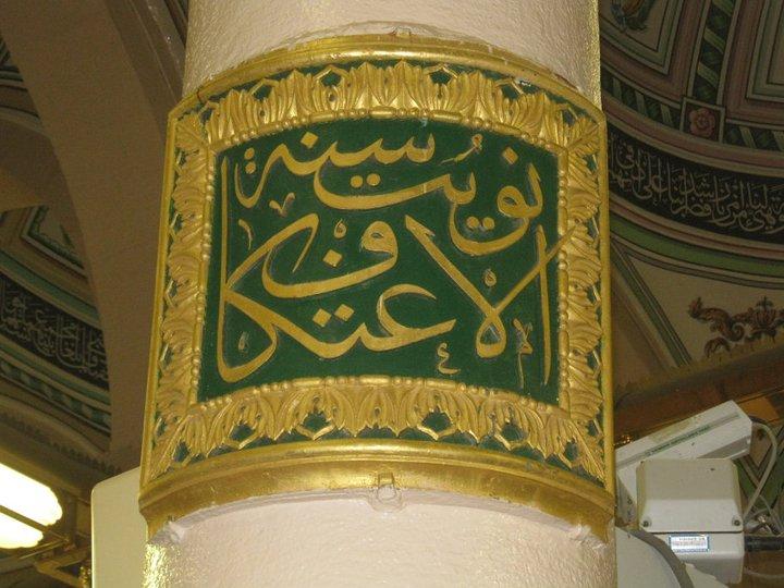 مسجد وكلمة و صورة 13268097685