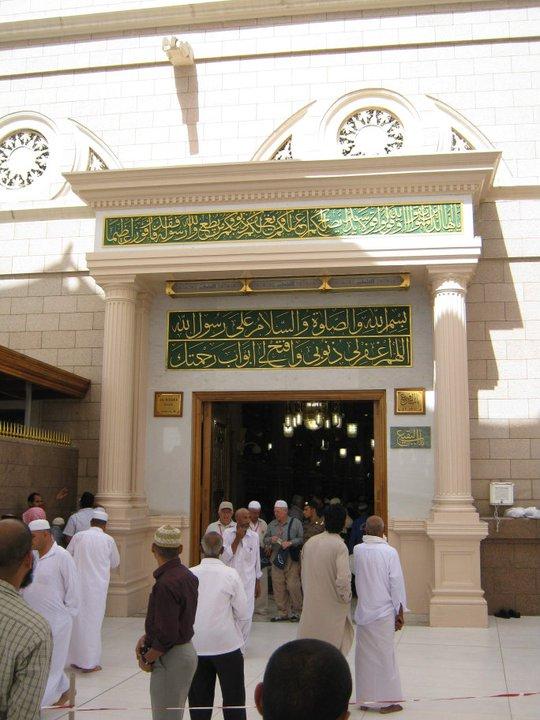 مسجد وكلمة و صورة 132681008510