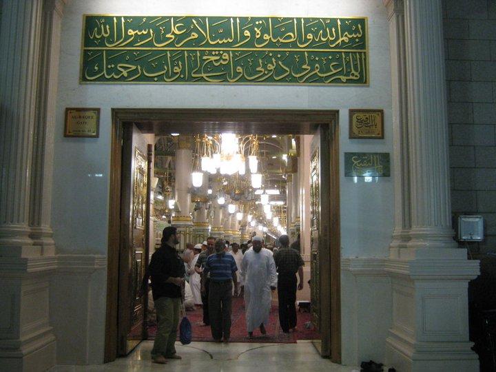 مسجد وكلمة و صورة 13268100859