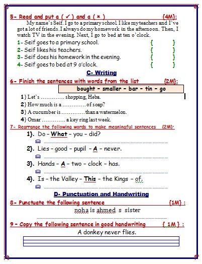 11 ������ ��� �������� ���� ������ ��������� ����� ������ exam-eg.com_13354605