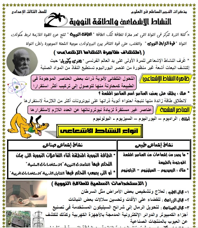 exam-eg.com_13359897394.jpg