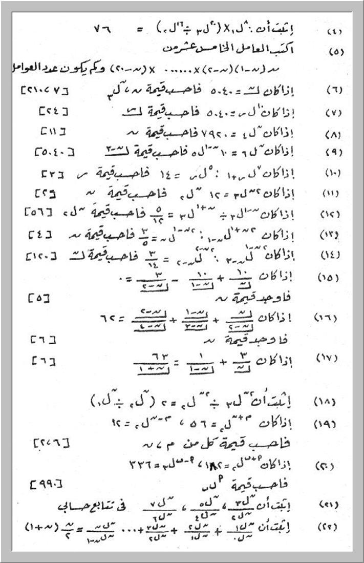 exam-eg.com_134222714910.jpg