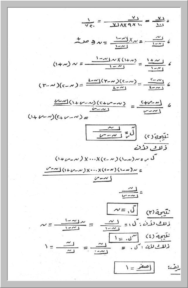 exam-eg.com_13422271494.jpg