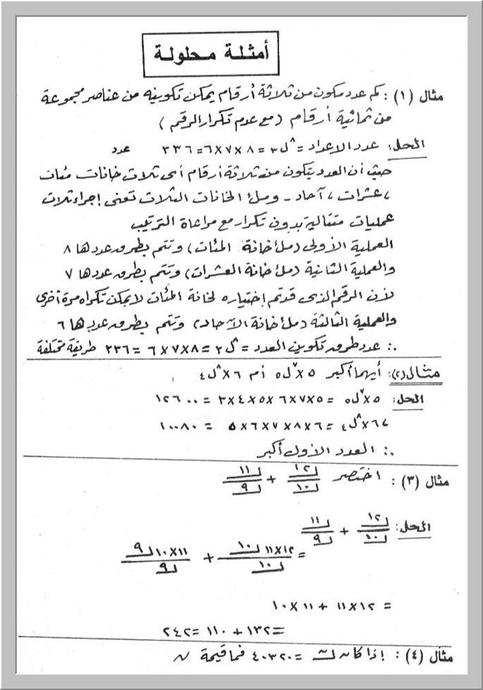 exam-eg.com_13422271495.jpg
