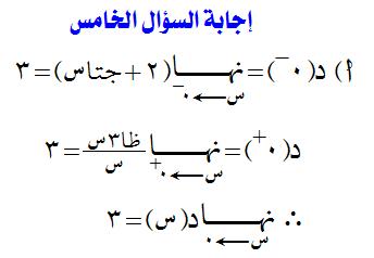 exam-eg.com_1371806098336.png