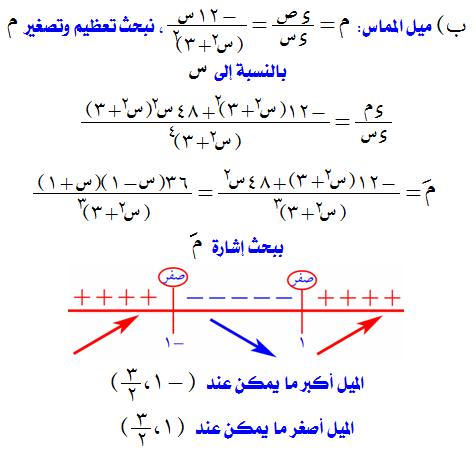 exam-eg.com_137180609835.png