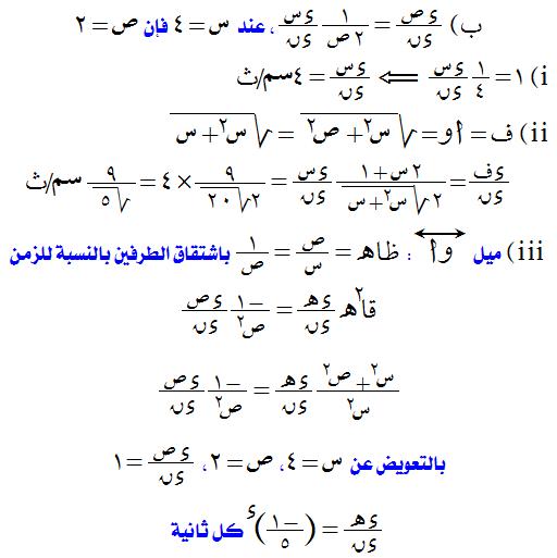 exam-eg.com_1371806098367.png