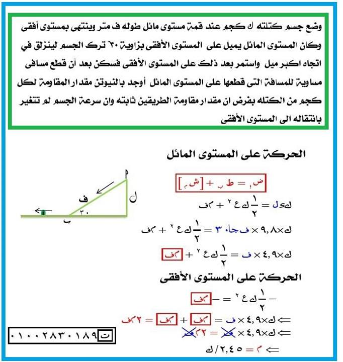 exam-eg.com_1371806765192.jpg