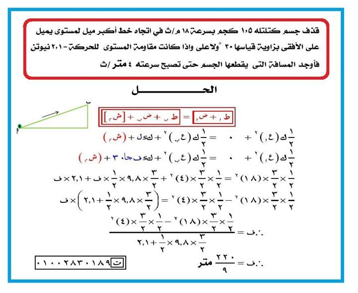 exam-eg.com_1371806765264.jpg