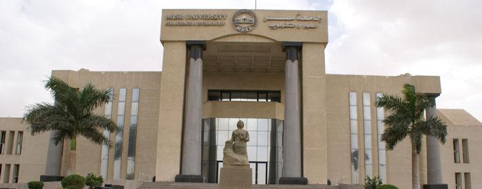 مصاريف جامعة مصر للعلوم والتكنولوجيا 2013 - 2014 exam-eg.com_13747217