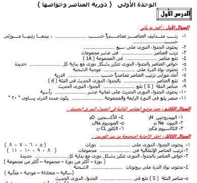 exam-eg.com_1384633762881.png