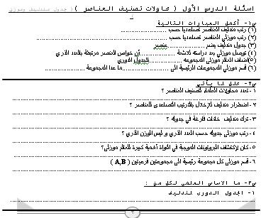 exam-eg.com_1384634853151.png