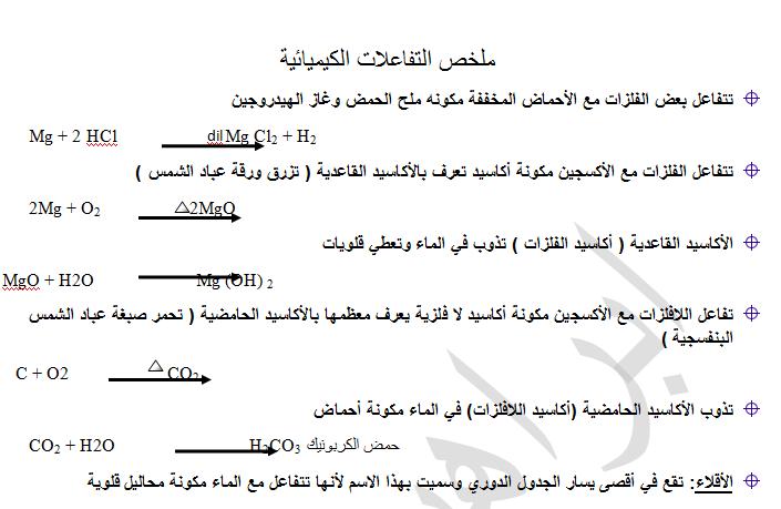 exam-eg.com_1384634853354.png