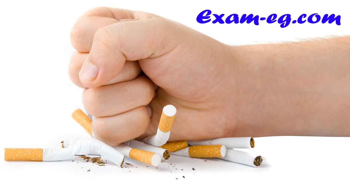 موضوع تعبير عن التدخين وتأثيره