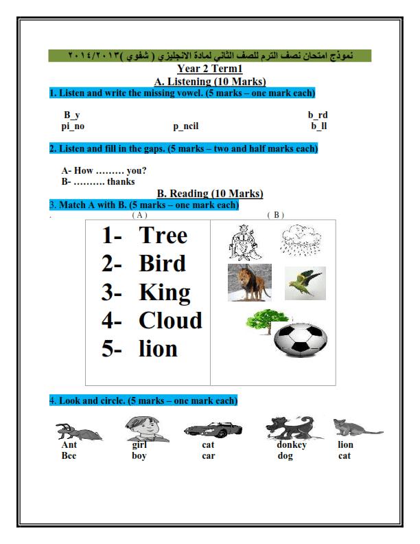 exam-eg.com_1388271836051.png