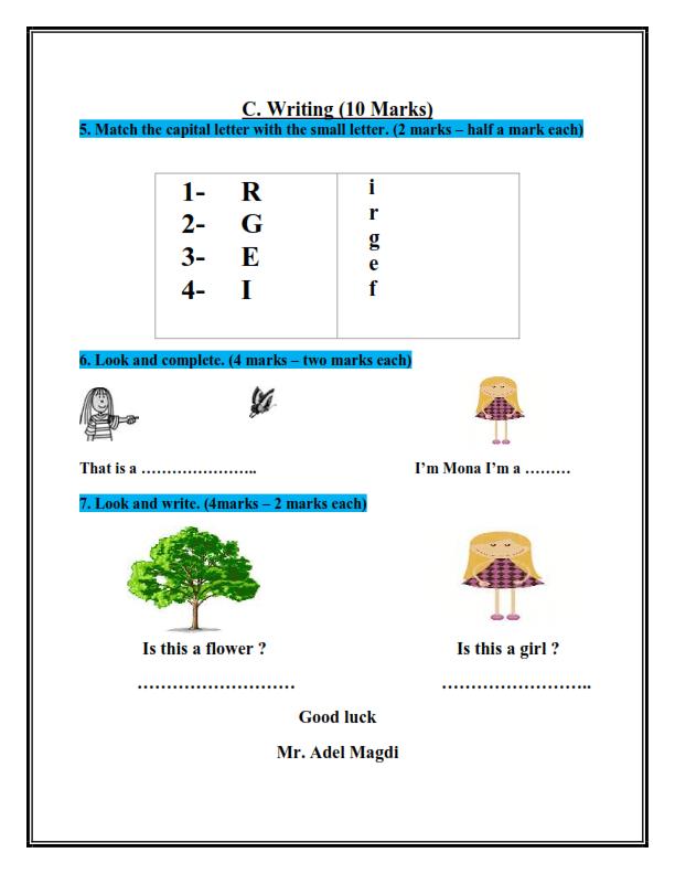 exam-eg.com_1388271836242.png