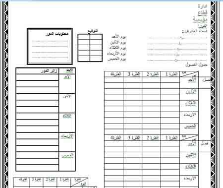 exam-eg.com_13924371431.jpg