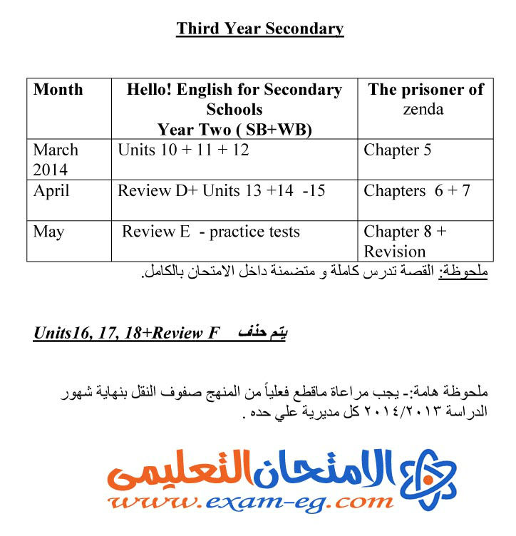 exam-eg.com_139325534726.jpg