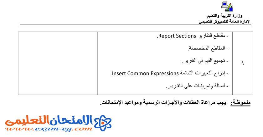exam-eg.com_139325653876.jpg