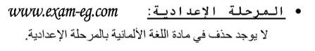 exam-eg.com_1393294994591.jpg