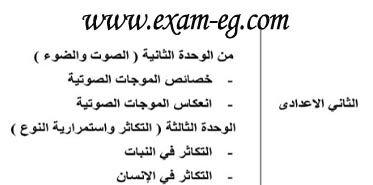 exam-eg.com_1393295593051.jpg