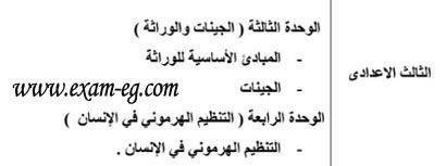 exam-eg.com_1393296432071.jpg
