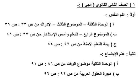 exam-eg.com_1393299962261.png