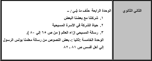 exam-eg.com_1393300291081.png
