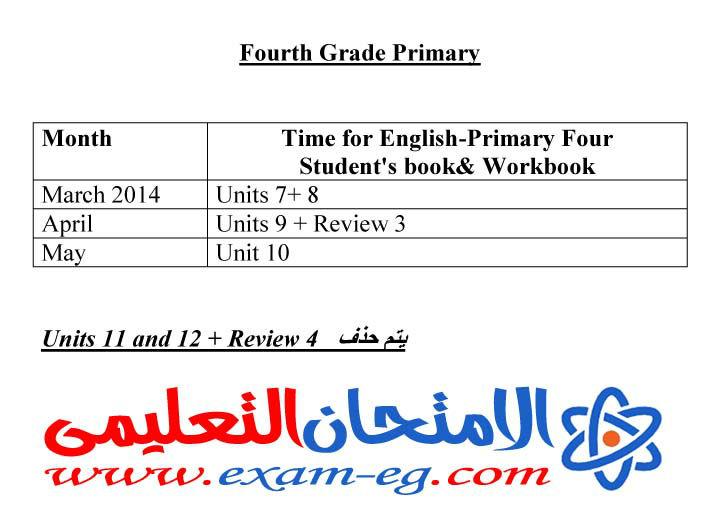 exam-eg.com_139374668764.jpg