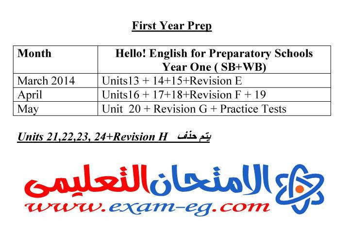 exam-eg.com_139374668787.jpg