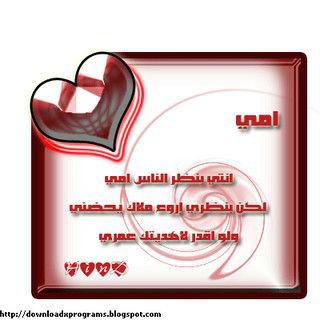 exam-eg.com_13948933385910.jpg