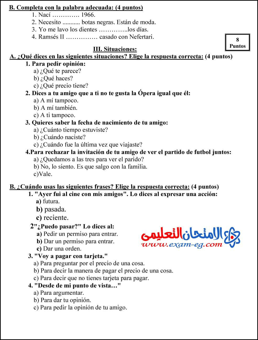 exam-eg.com_1396622191282.jpg