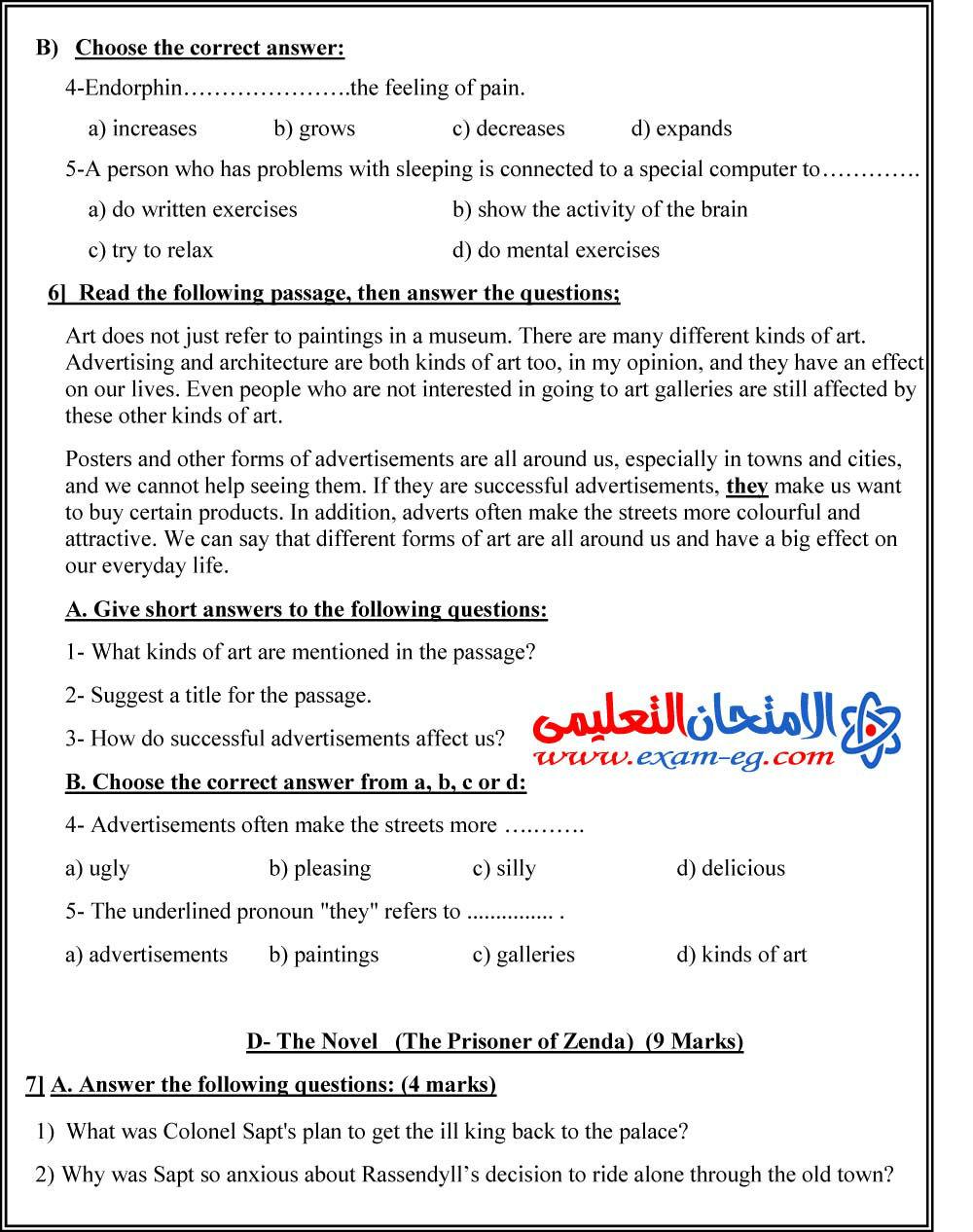 exam-eg.com_139662271884.jpg
