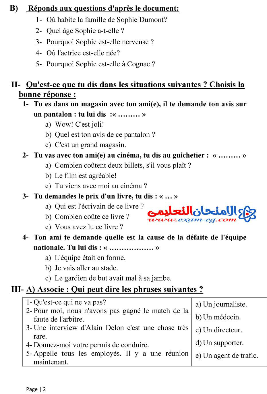 exam-eg.com_1396623545512.jpg