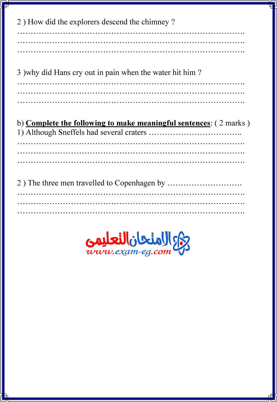 exam-eg.com_1396821132465.jpg