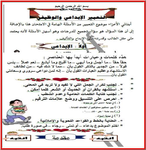 exam-eg.com_1397994906751.jpg