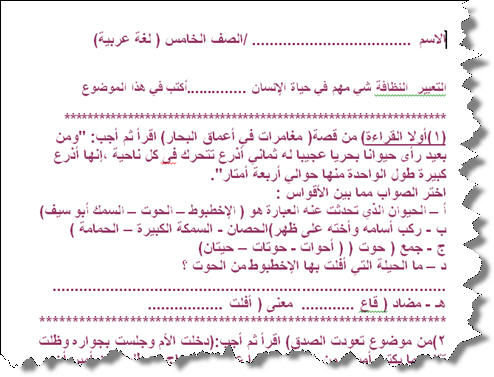 exam-eg.com_1399216752451.jpg