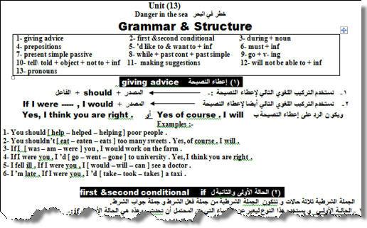 exam-eg.com_1399227475681.jpg