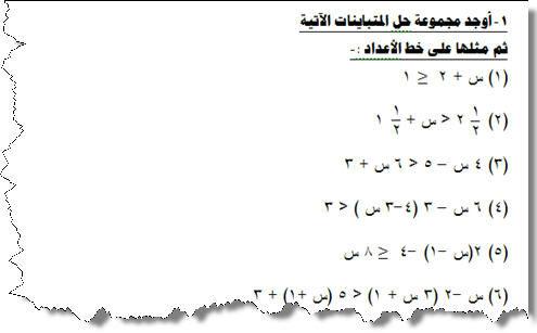 exam-eg.com_1399445393051.jpg