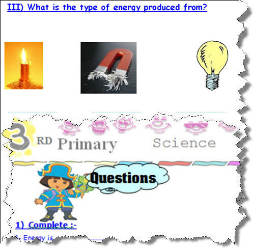 exam-eg.com_1399448210661.jpg