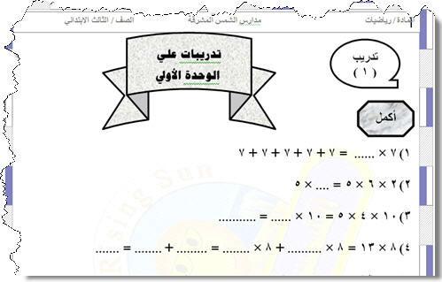 exam-eg.com_1399482673841.jpg