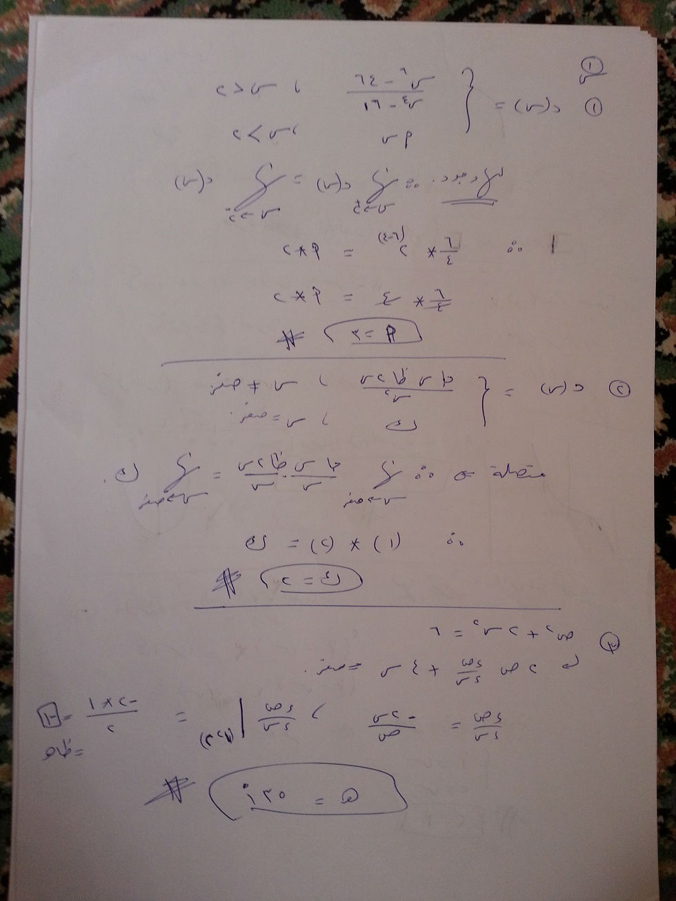 exam-eg.com_140317401611.jpg
