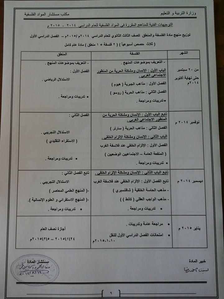 exam-eg.com_1410719291771.jpg