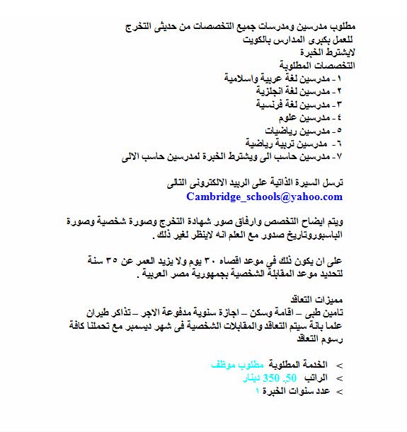 exam-eg.com_1413152029281.png