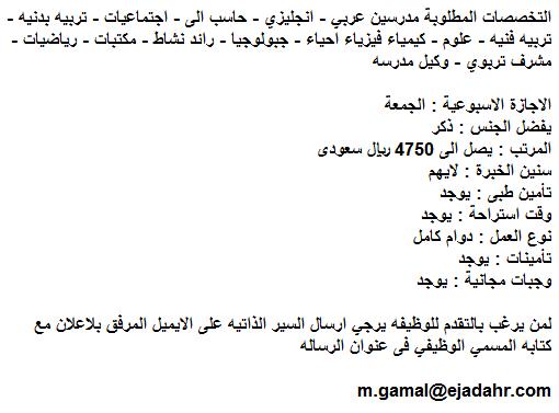 exam-eg.com_1416681413421.png