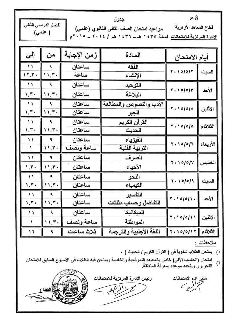 exam-eg.com_142809615762.jpg